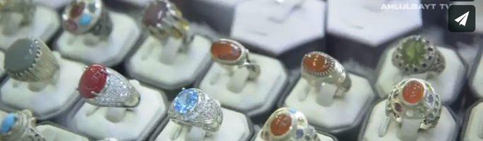 Gems from Heaven | Rings and Stones